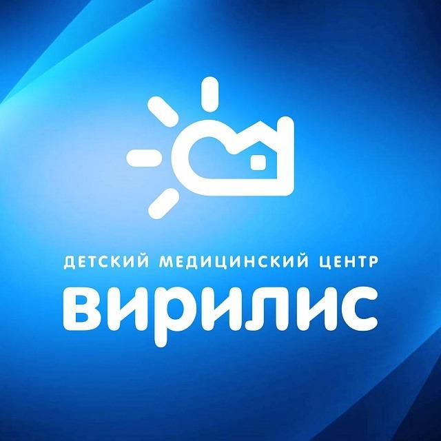 Троенко Элина Николаевна